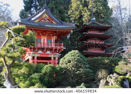 The Japanese Tea Garden, a popular feature of Golden Gate Park, is the oldest public Japanese garden in the United States.