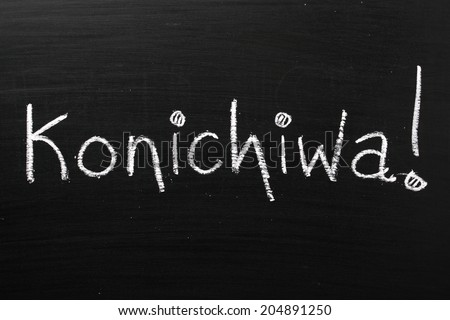 konichiwa in japanese writing Japanese greetings are called aisatsu,and they're one of the first things you should study when learning japanese kanji sharks might want to learn these kanji, but you're not going to see them much outside of this word here's a good intro list for こんにちは, konnichiwa, good afternoon こんばんは.
