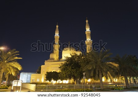 The Jumeirah Mosque Dubai UAE - stock photo