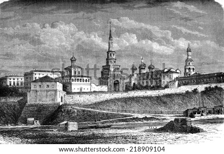 The Kazan Kremlin, vintage engraved illustration. Le Tour du Monde, Travel Journal, (1872).  - stock photo