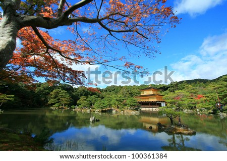 The Kinkakuji, Golden Pavilion, in Kyoto, Japan - stock photo