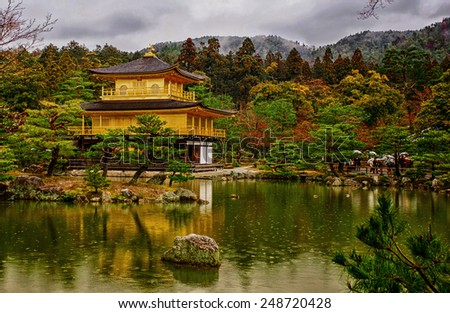 The Kinkakuji Temple (The Golden Pavilion) in Kyoto, Japan - stock photo