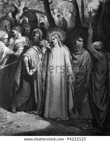 The Kiss of Judas. 1) Le Sainte Bible: Traduction nouvelle selon la Vulgate par Mm. J.-J. Bourasse et P. Janvier. Tours: Alfred Mame et Fils. 2) 1866 3) France 4) Gustave Doré - stock photo