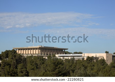 The knesset - Israeli parliament - stock photo