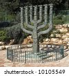 The Knesset's Menorah sculpture, Jerusalem, Israel - stock photo