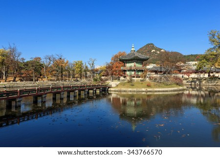 The korean traditional garden(building, house) with pond(water), reflection, 'Hyangwonjeong' at the korean royal palace(Gyeongbokgung) in the blue sky, seoul at the fall(autumn, october, september) - stock photo