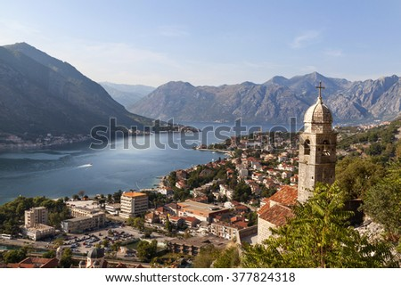 The Kotor bay is one of the most beautiful places in Montenegro. Top view. - stock photo