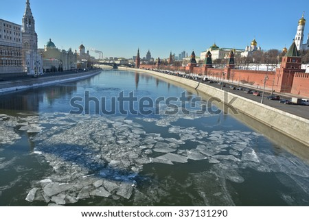 The Kremlin embankment in Moscow. View of the Moscow Kremlin from the Moscow river.