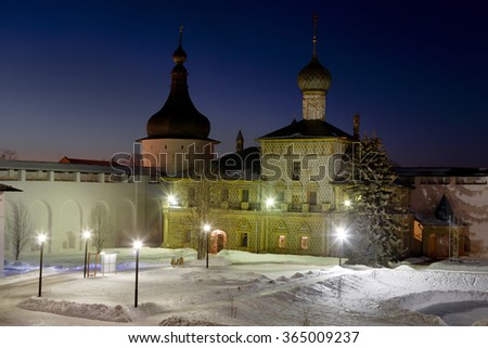 The Kremlin of Rostov the Great at night,the tower, the Church of Hodigitria,  Russia