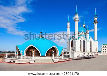 The Kul Sharif Mosque is a one of the largest mosques in Russia. The Kul Sharif Mosque is located in Kazan city in Russia.