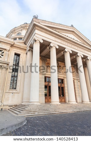 The landmark Atheneum in Bucharest - a french built concert hall
