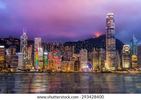 The Landmark of Hong Kong