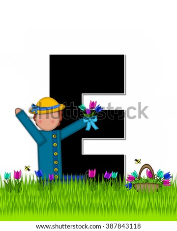 "The letter E, in the alphabet set ""Children Tulip Patch"" is black outlined with white.  Children hold tulip bouquet and stand in colorful tulip patch. - stock photo"