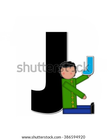 "The letter J, in the alphabet set ""Children Playing ABCs"" is black outlined with white.  Children hold up colorful, matching, alphabet letter. - stock photo"
