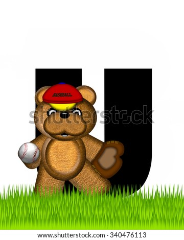 "The letter U, in the alphabet set ""Teddy Baseball,"" is black and sits on baseball field of green grass.  Brown teddy bear, baseball, cap and glove decorate letter."