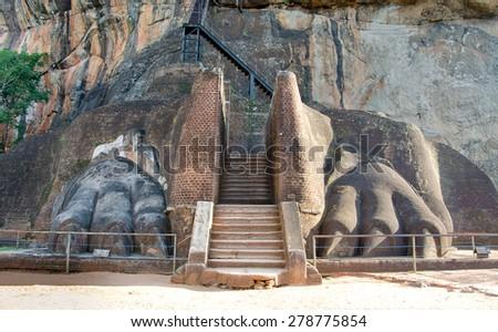 The Lions Paw Rock Entrance At Sigiriya Rock Fortress, Sigiriya Is UNESCO Listed World Heritage Site In Sri Lanka - stock photo