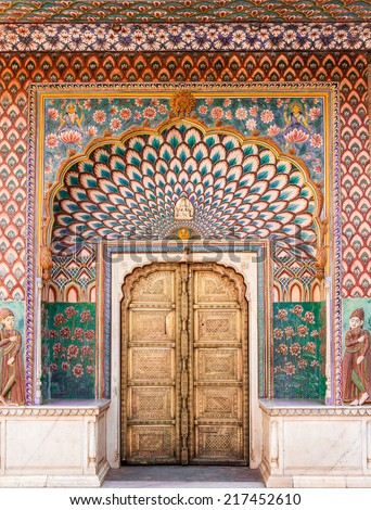 The Lotus Gate in Pitam Niwas Chowk, Jaipur City Palace, India - stock photo