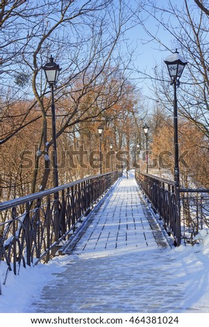 The Lover's Bridge in Mariyinsky Park in winter, Kiev, Ukraine