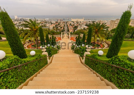 The lower part of the Bahai gardens, on the slopes of the Carmel Mountain, UNESCO square and the German colony. Haifa, Israel