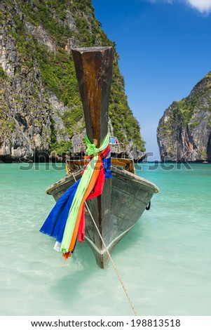 The magical Maya Bay. Ko Phi Phi Leh. Krabi, ThailandLo - stock photo
