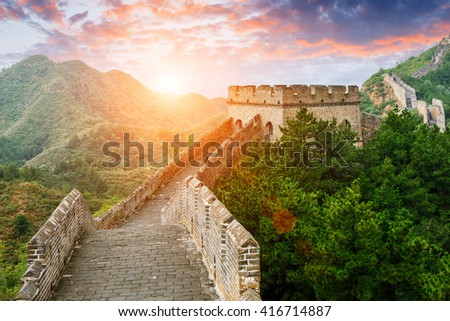 The magnificent Great Wall of China in the sunset