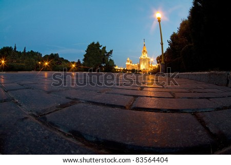 The main building of Moscow State University, Moscow, Russia - stock photo