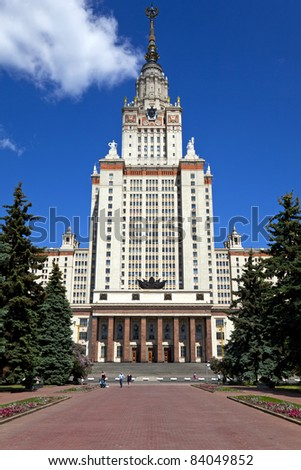 The main building of Moscow State University, west facade. Moscow, Russia. - stock photo