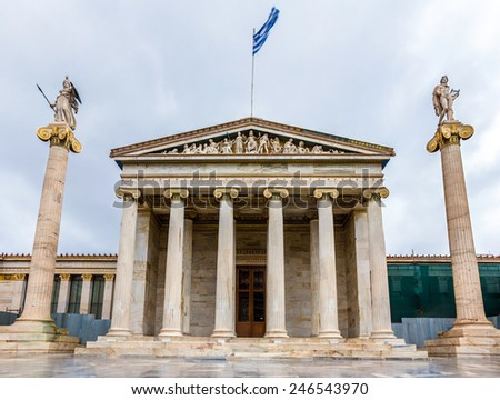 The main building of the Academy of Athens - stock photo