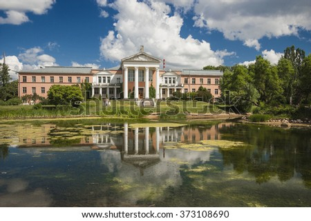The main building of the Botanical Garden of the USSR Academy of Sciences - stock photo