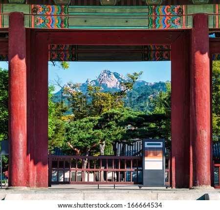 The main entrance to Changdeokgung Palace in Seoul, South Korea. - stock photo