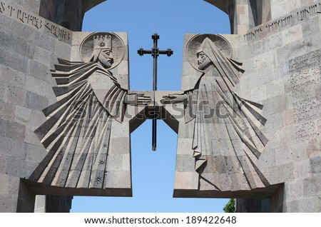 The main entrance to the monastery Echmiadzin, Armenia - stock photo