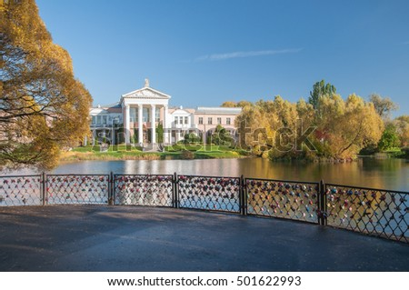 the main Laboratory building at the Moscow Botanical garden in october