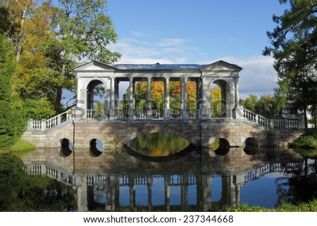 The Marble Bridge, Tsarskoye Selo, Pushkin, Saint Petersburg, Russia