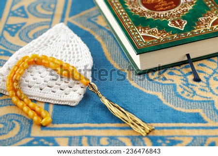 The Masbaha is also known as Tasbih is a string of prayer beads which is traditionally used by Muslims along with the Quran