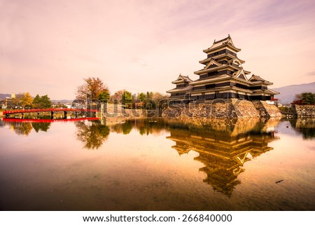 The Matsumoto Castle in Autumn, Nagano prefecture,  Japan. - stock photo
