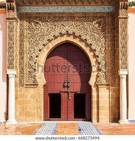 The Mausoleum of Moulay Ismail pattern decor in Meknes in Morocco. Mausoleum of Moulay Ismail is a tomb and mosque located in the Morocco city of Meknes.