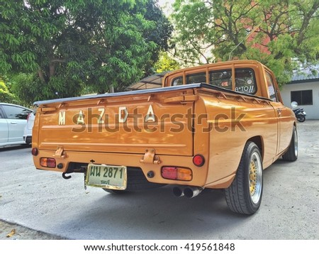 The Mazda proceed m1600 truck parking in University on May, 12, 2016 Chonburi,Thailand