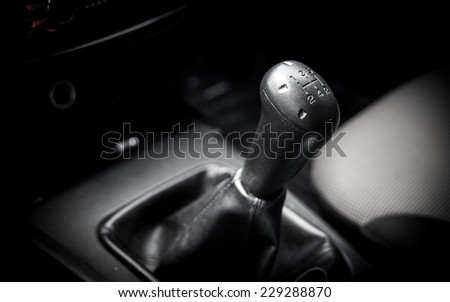 The mechanism of switching modes of transmission car - stock photo