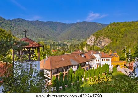 The medieval monastery Dobrun in Bosnia and Herzegovina - architecture travel background - stock photo