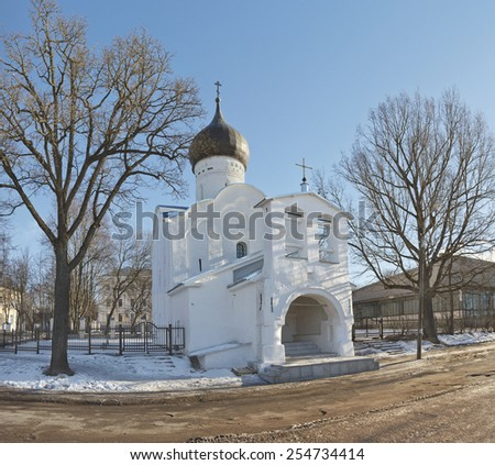 The medieval St. George Church in Pskov, Russia - stock photo
