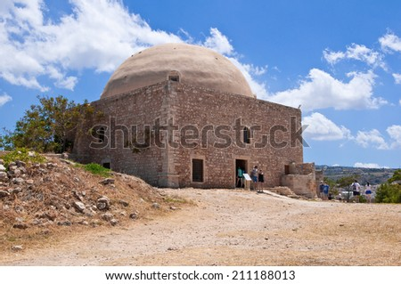 The medieval Sultan Ibrahim's mosque on the top of the Fortezza. Crete, Greece.