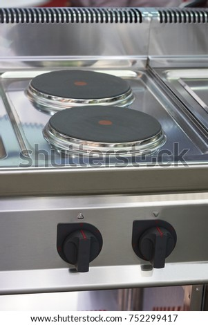 The metal surface of the cooking plate for cooking
