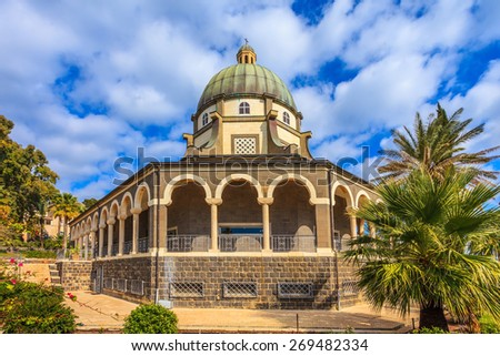 The Middle East, the Sea of Galilee. Basilica of the monastery of Mount Beatitudes. The magnificent dome surrounded by a gallery with columns - stock photo