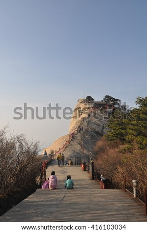 The mighty Mount Huashan in Shanxi province, central China