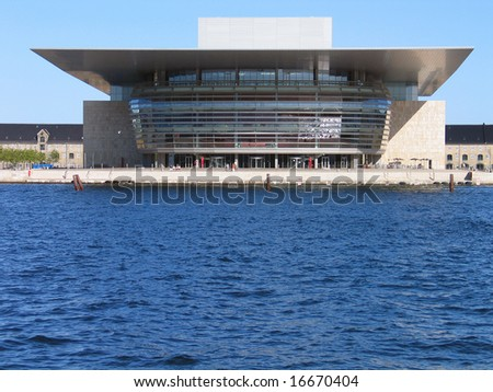 The modern opera house designed by Henning Larsen Copenhagen Denmark