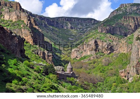 The monastery of Geghard  is a  architectural construction in the Kotayk province of Armenia.