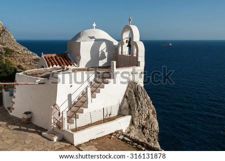 The Monastery of Saint Irene near Cape Maleas in Peloponnese, Greece - stock photo