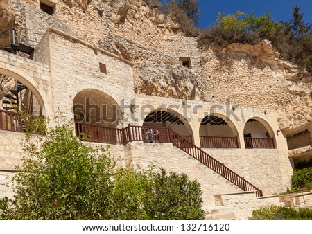 The Monastery of Saint Neophytos, Cyprus - stock photo