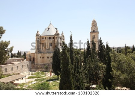 The Monastery of the Dormition of the mother of God. Jerusalem