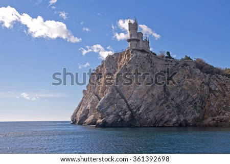 The monument of architecture Swallow's Nest, Crimea, Yalta, view from the sea